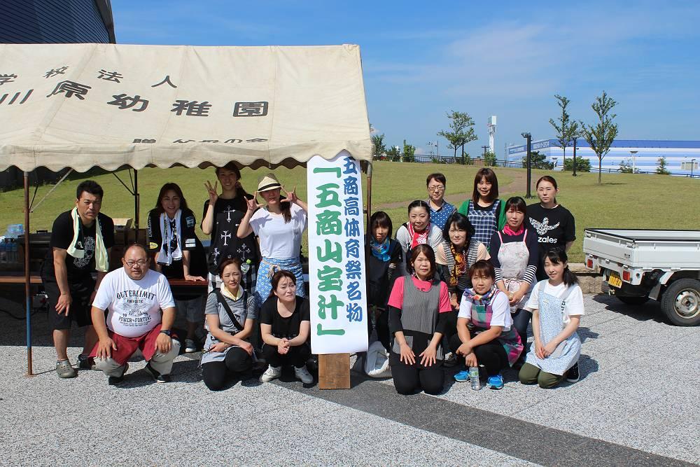 体育祭トン汁 (12)-s.JPG