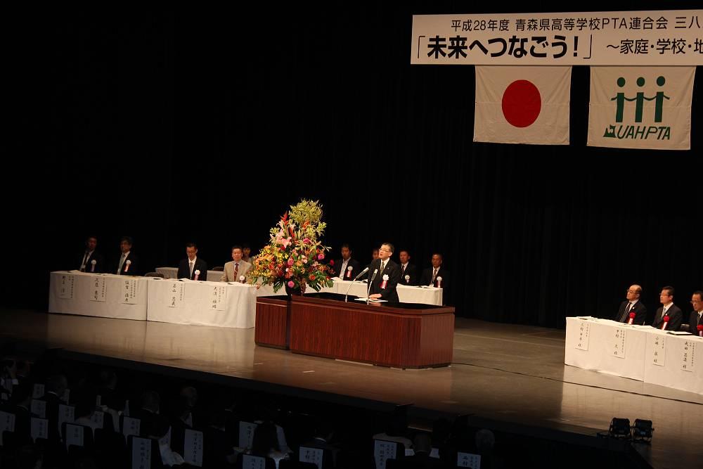 県三八大会 (1)-s.JPG