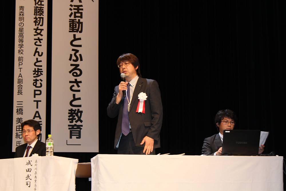県三八大会 (3)-s.JPG