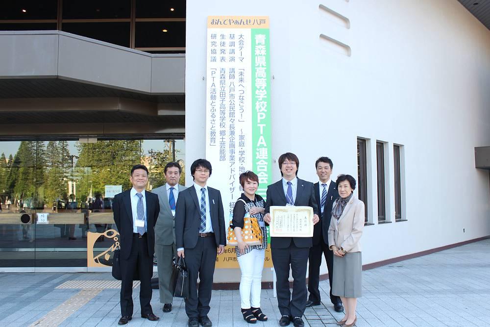 県三八大会 (6)-s.JPG
