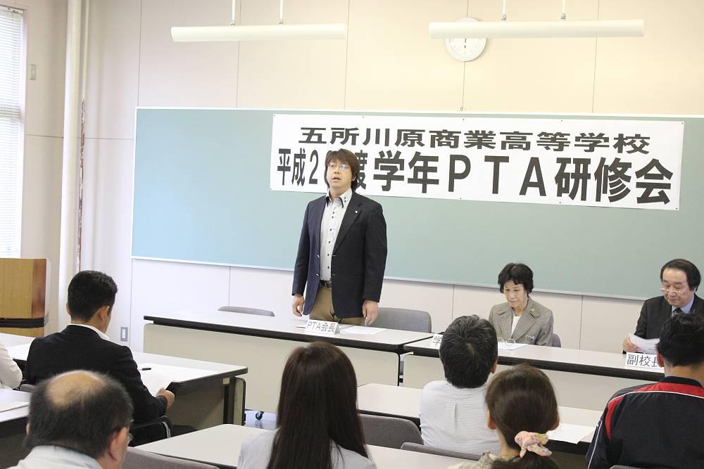 第1回役員会 (1)-s.JPG