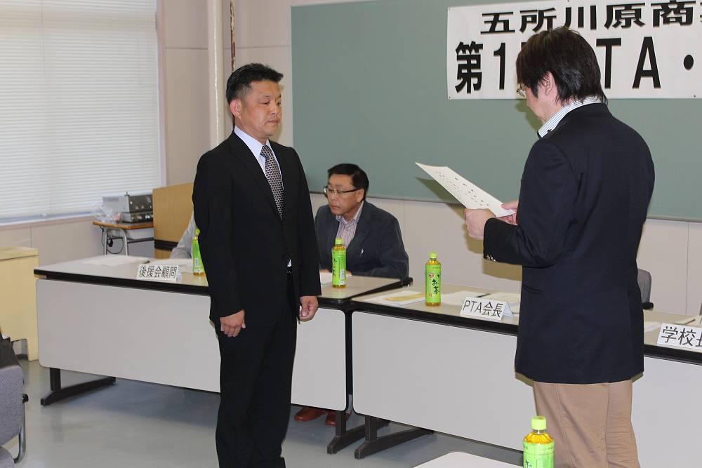 第1回役員会-1 (4)-s.JPG