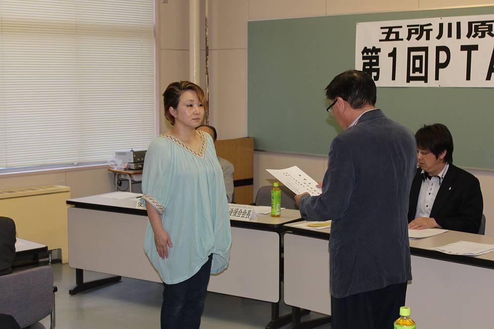 第1回役員会-1 (5)-s.JPG