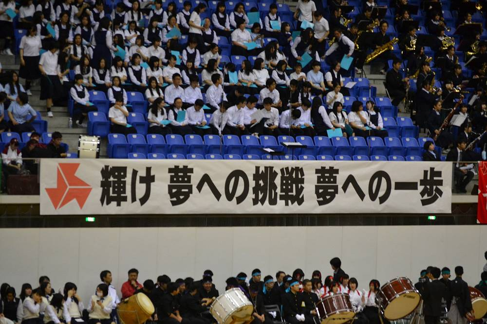 総合開会式 (1)-s.jpg