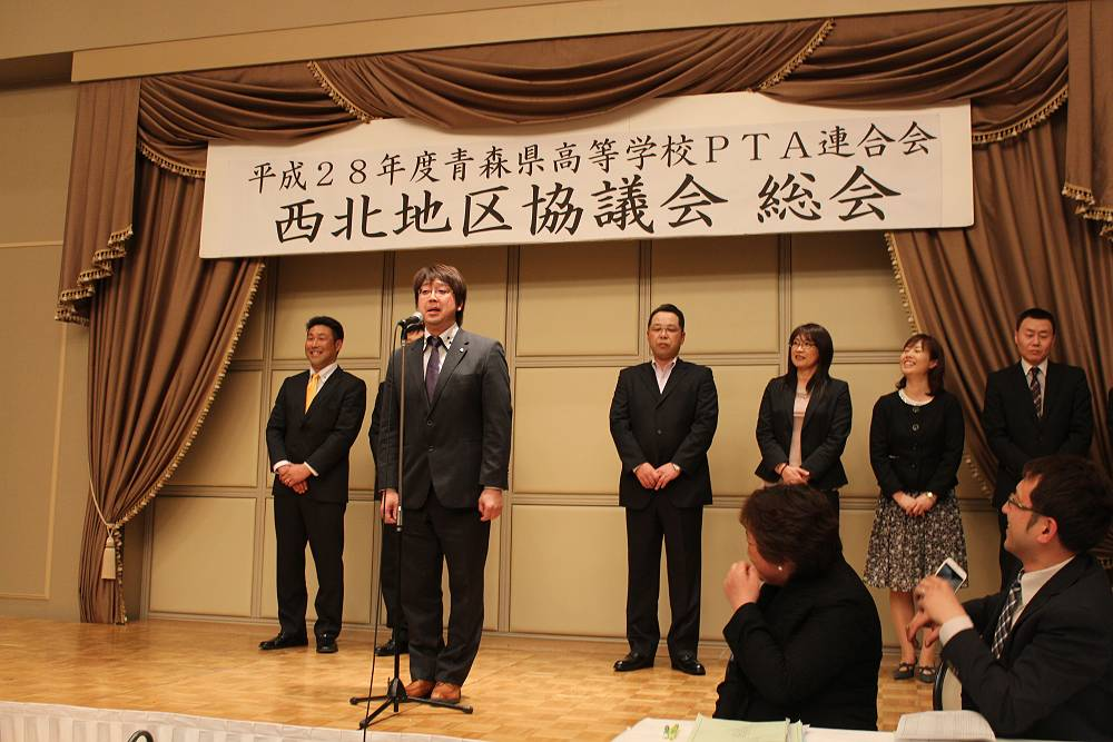 西北協議会 (1)-s.JPG