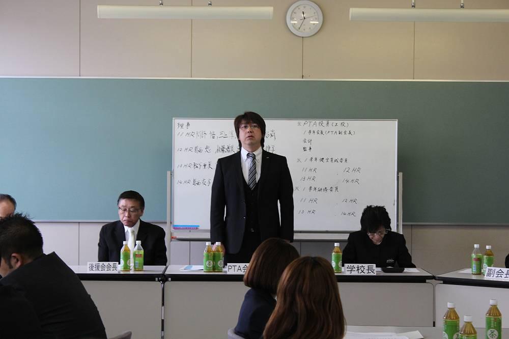 1学年役員決定 (2)-s.jpg