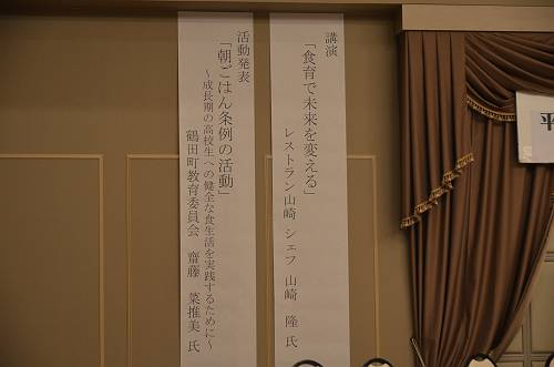 DSC_0016-s.JPG