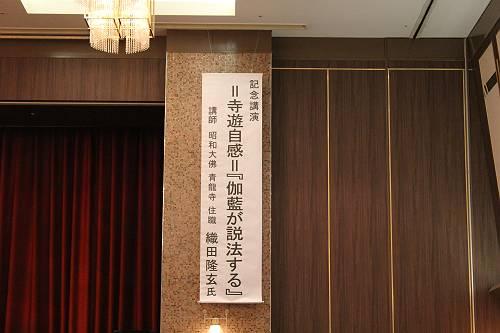 IMG_0127-s.JPG