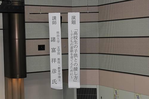 IMG_3362-s.JPG