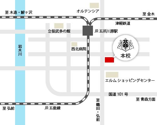 五所川原商業高等学校 地図