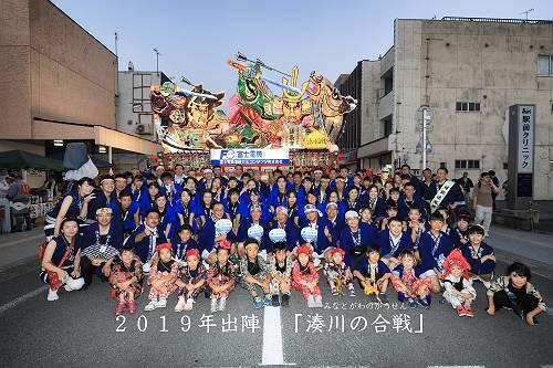 2019年出陣「湊川の合戦」-s.jpg