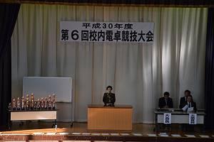 DSC_0004-s.JPG