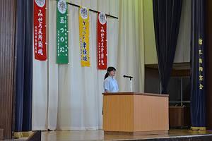 DSC_0034-s.JPG