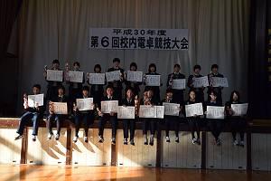 DSC_0052-s.JPG