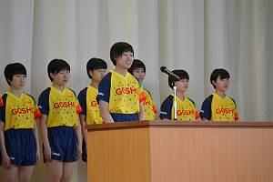 DSC_01020-s.JPG